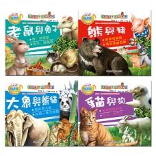 (只寄香港)  我的動物百科故事4本 點讀書 (只於本網發售)