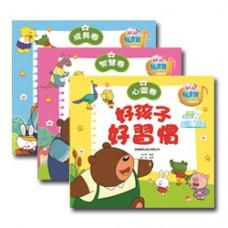 (只寄香港)  好孩子好習慣3本 點讀書 (只於本網發售)
