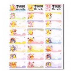 三合一 米妮、瑪麗貓、 維尼姓名貼紙120張(大) (膠袋包裝, 沒有file送)